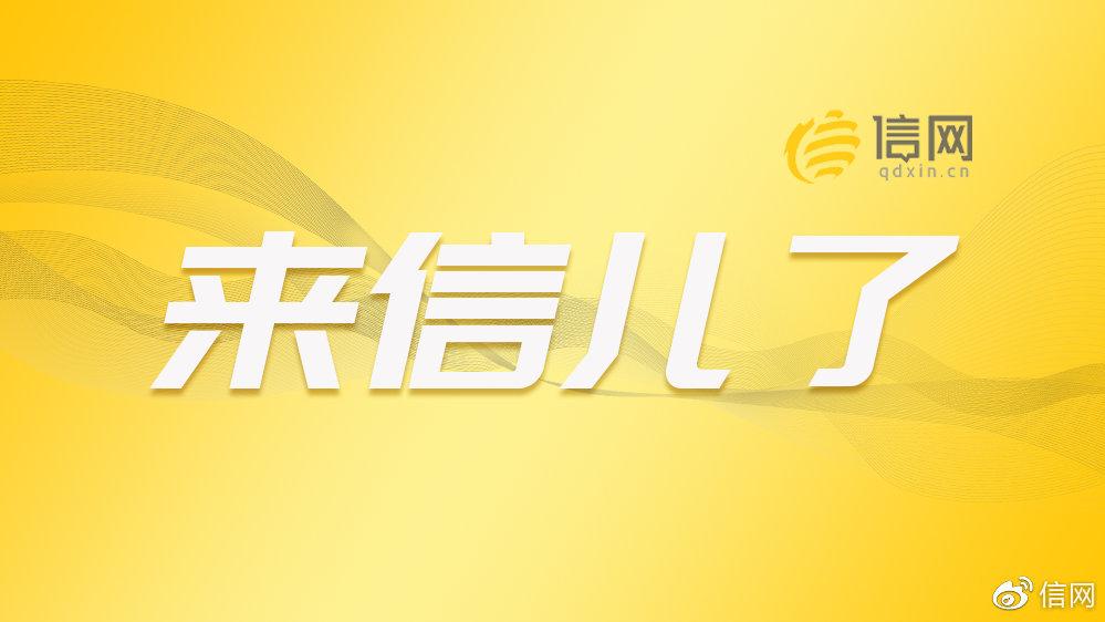 青岛人社局发声明:中信银行中止青岛社保卡业务