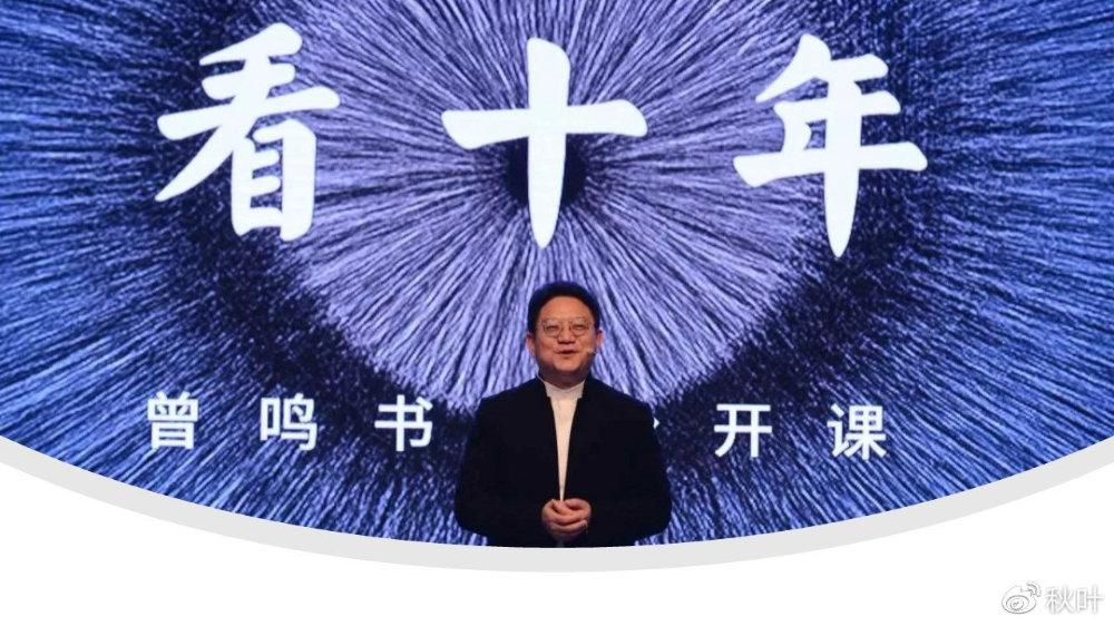 """中国企业面临""""三重浪潮"""",你看懂了哪一重?"""