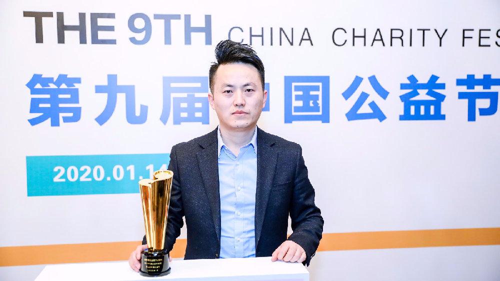 """北京FM969电台荣获""""2019年度公益传播奖"""""""
