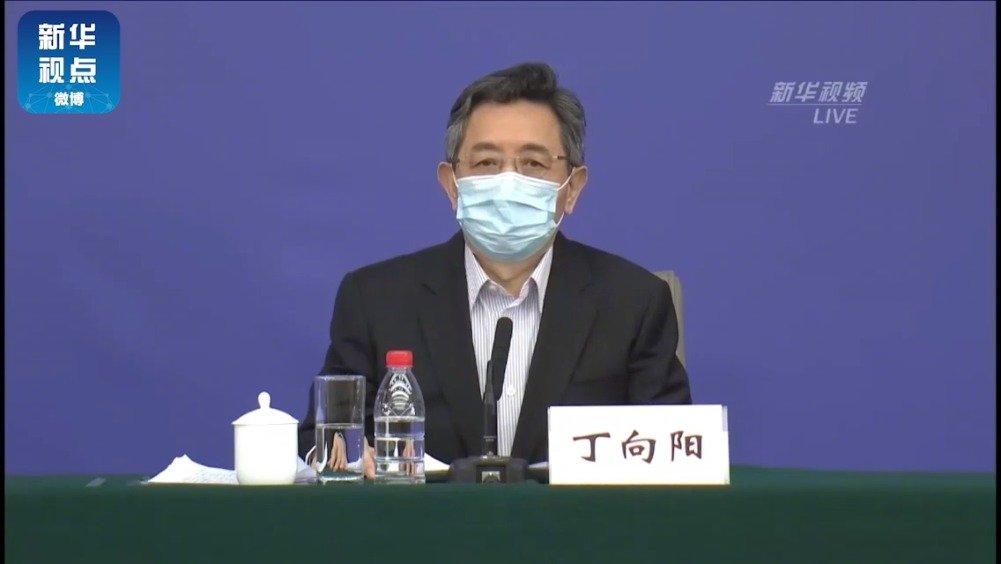20日,国新办在武汉举行新闻发布会