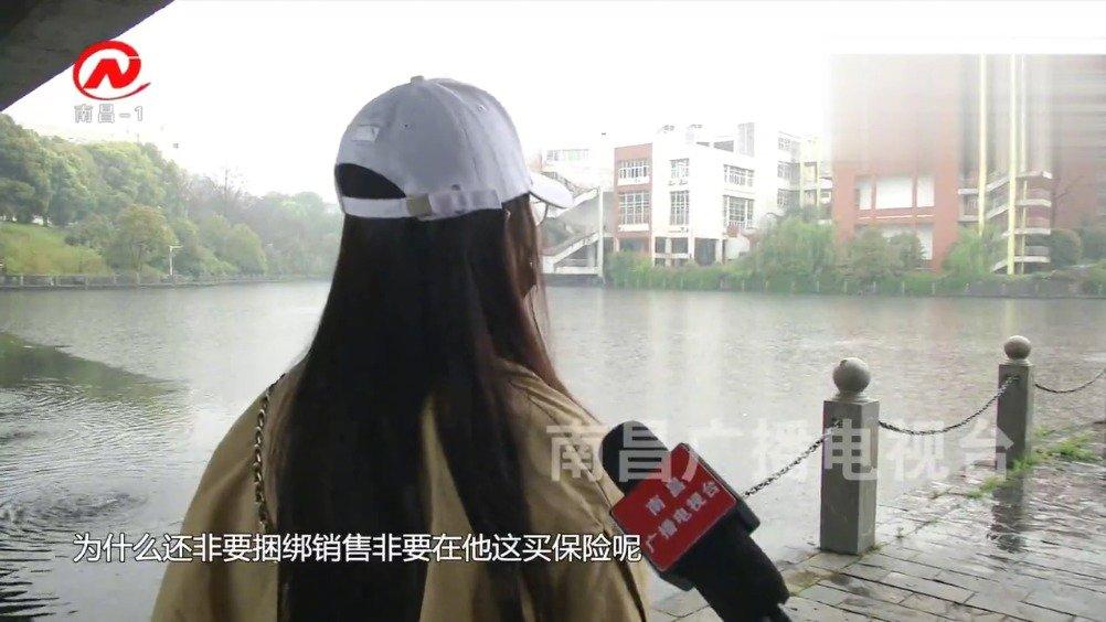 视频:曝光!南昌吉利4S店店内强制上牌 保险捆绑销售