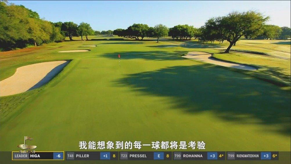 回顾女子高尔夫大满贯美国公开赛 走近吴阿顺