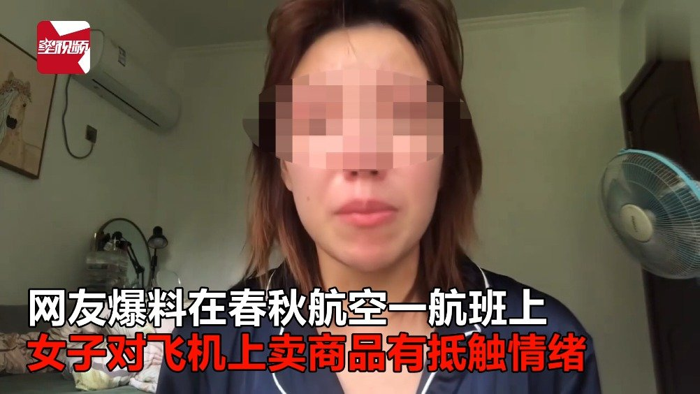 网友自曝遭男顾客性骚扰半年,涉事男子:花千元买到假货,没骚扰