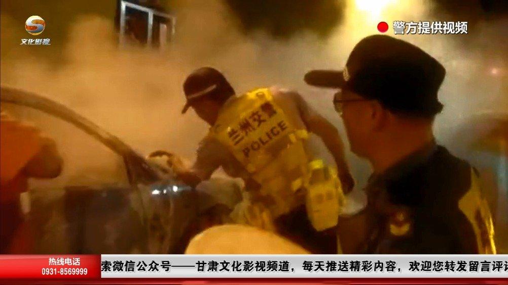 兰州:隧道内车辆自燃,交警消防联动救援