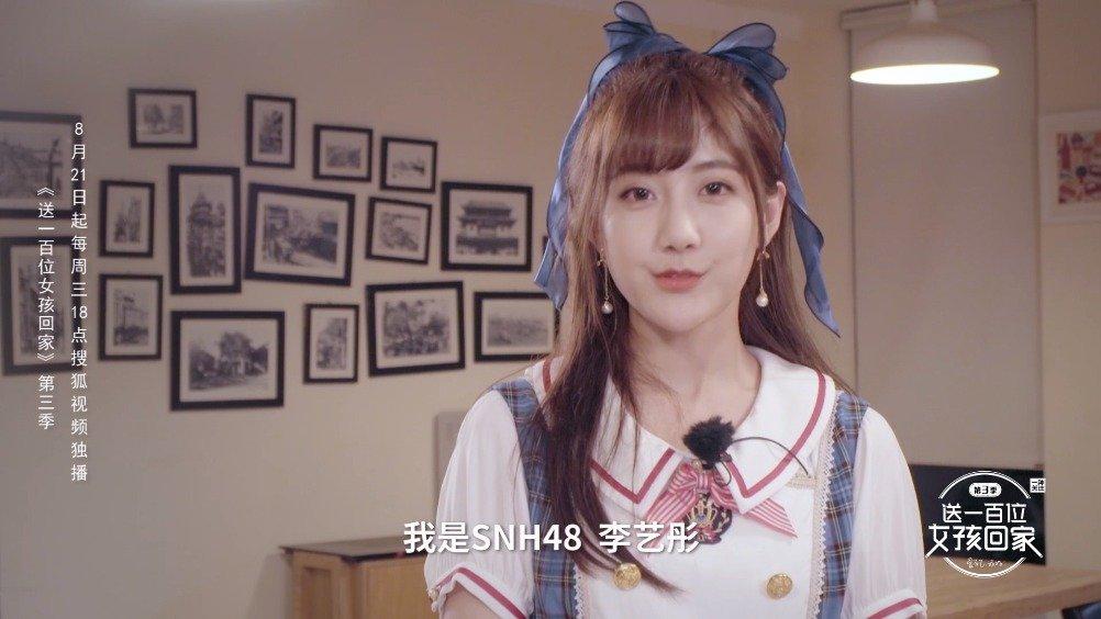 第三季第一期首播,就在今晚18:00@搜狐视频