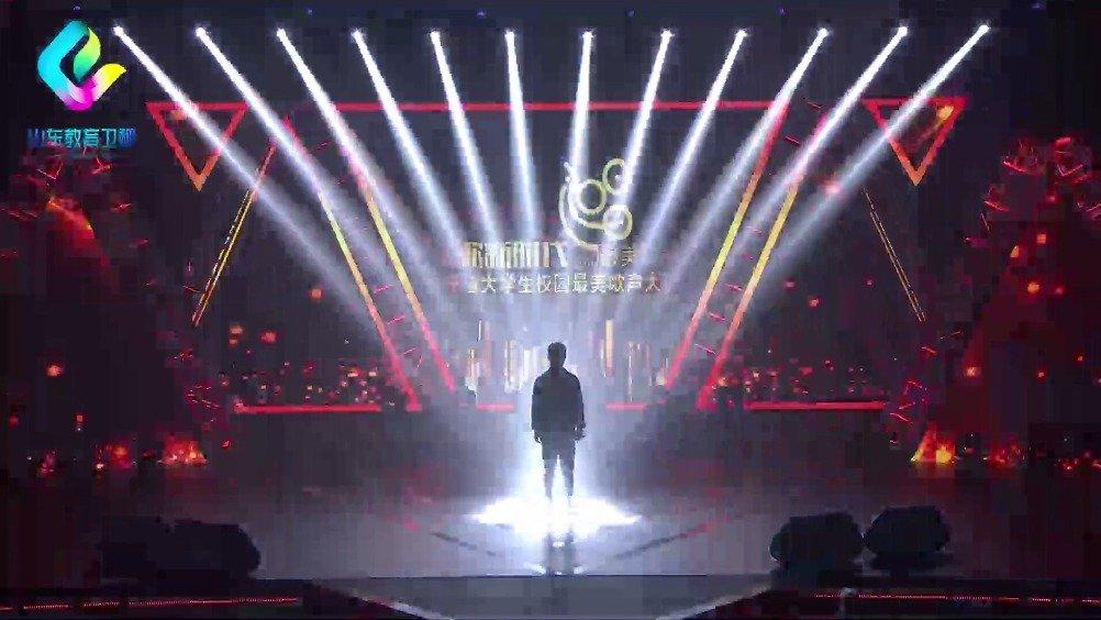 德州职业技术学院的李英超演唱《涛声依旧》