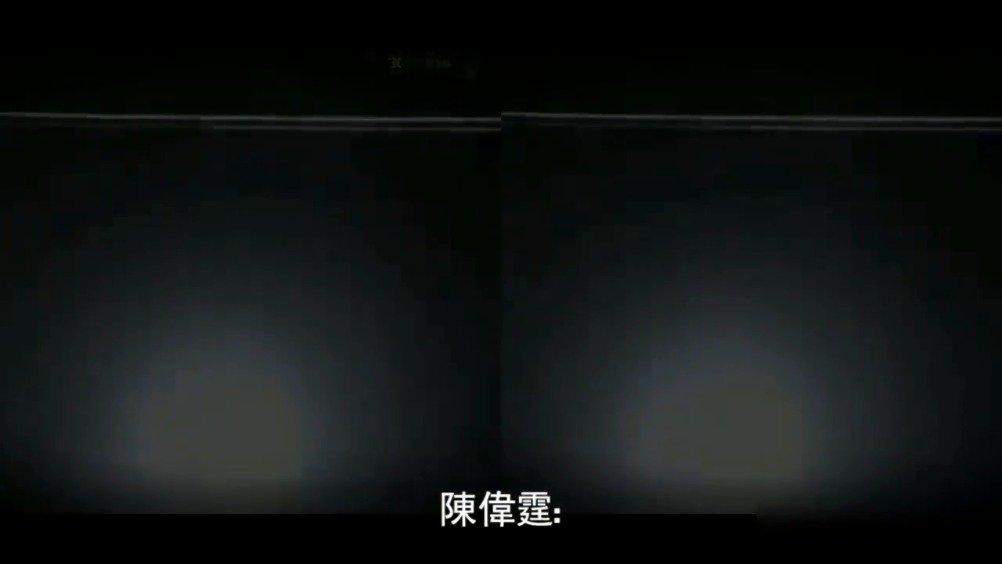 宝石Gem/陈伟霆 -《野狼Disco》歌词版