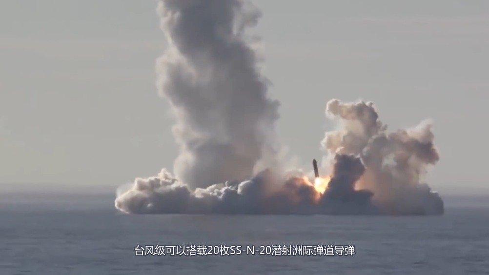 俄军水下核威慑力量,一次可齐射20枚弹头,为何被削减到一艘?