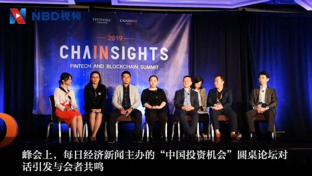 """每日经济新闻主办""""中国投资机会""""  提升财媒国际影响力""""中国投资机"""