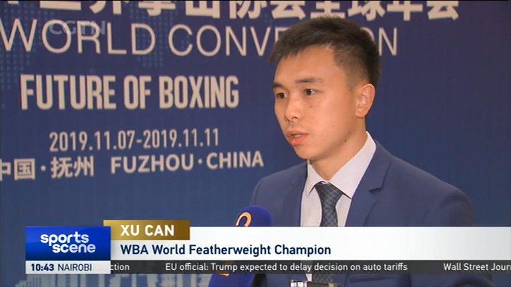 WBA-第98届年会落幕 徐灿、熊朝忠获奖