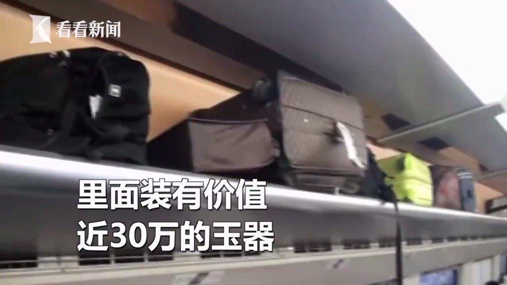 高铁上30万元玉器被盗 小偷:箱子好看就拿了