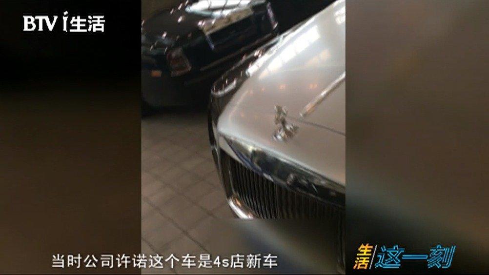 视频:惊!二手豪车调表当新车卖,销售商被判赔偿1300余万