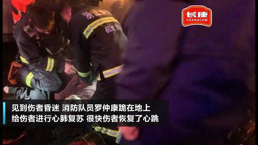 棋牌室起火 消防员跪地救人