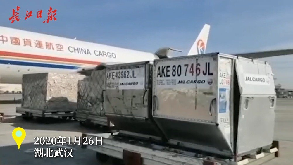 大年初二,东航全货机海外急运315万只口罩直飞武汉