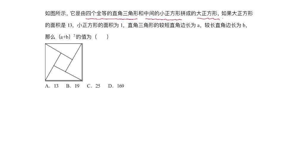 2016年贵州中考数学选择题,题目计算很少,主要考的是灵活的思维
