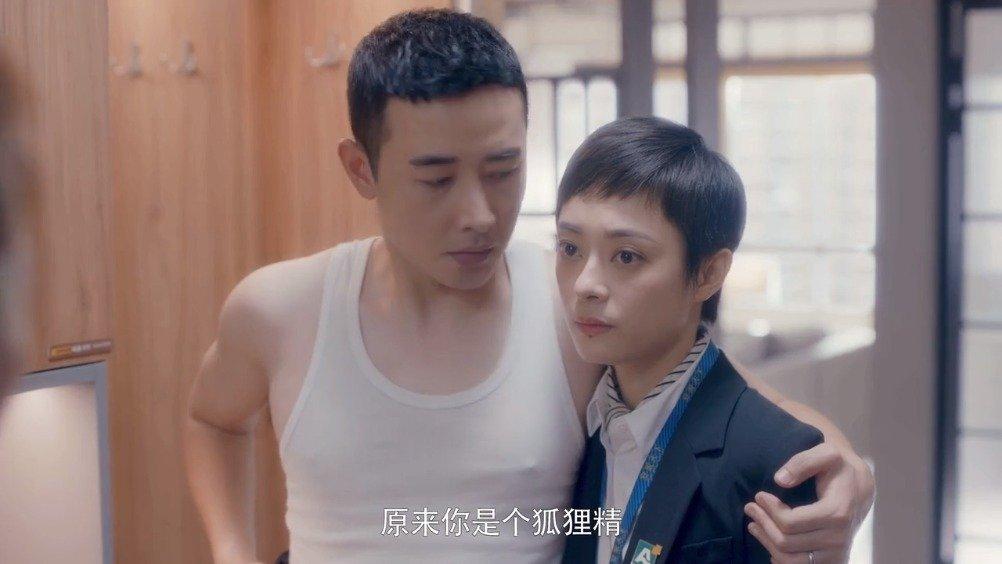 孙俪今晚看点第一次方店长被动让徐姑姑拉去当了假女友