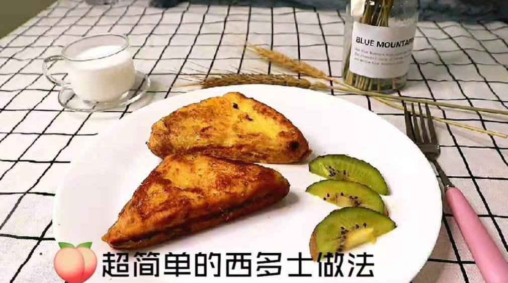 西多士是茶餐厅必不可少的餐食 可以把它当成早餐 午餐 晚餐 下午茶