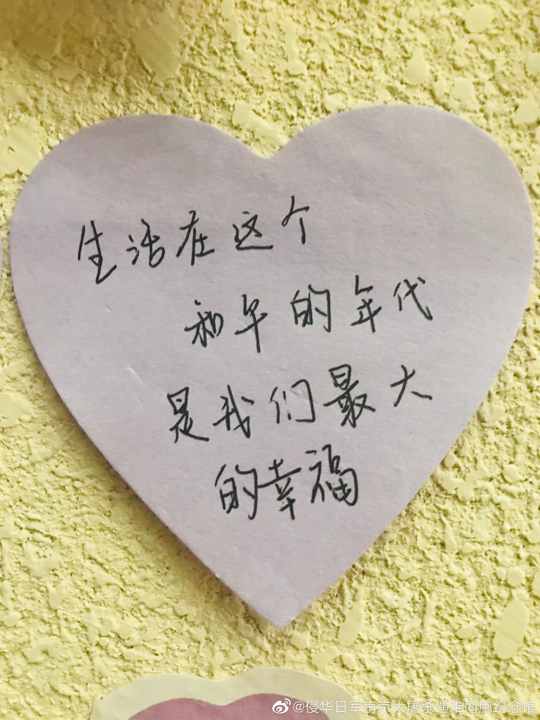 在《南京大屠杀史实展》的尾厅,设有和平邮局,观众参观到此