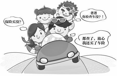 二师兄玩车 | 今年春节自驾回家五大注意事项,助您平安回家