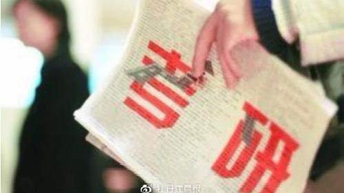 黑龙江省硕士研究生招生考试公告发布