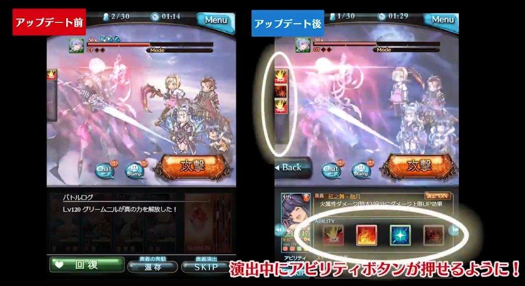 官方的boss形态转变中可使用技能等操作更新演示,左边是更新前