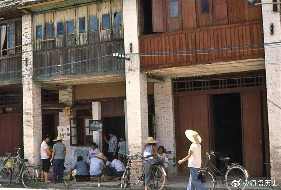 八十年代的深圳