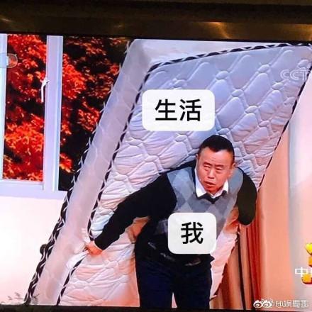 �甯�:背诵全文!《春节亲戚来拜年 如何控住大场面》