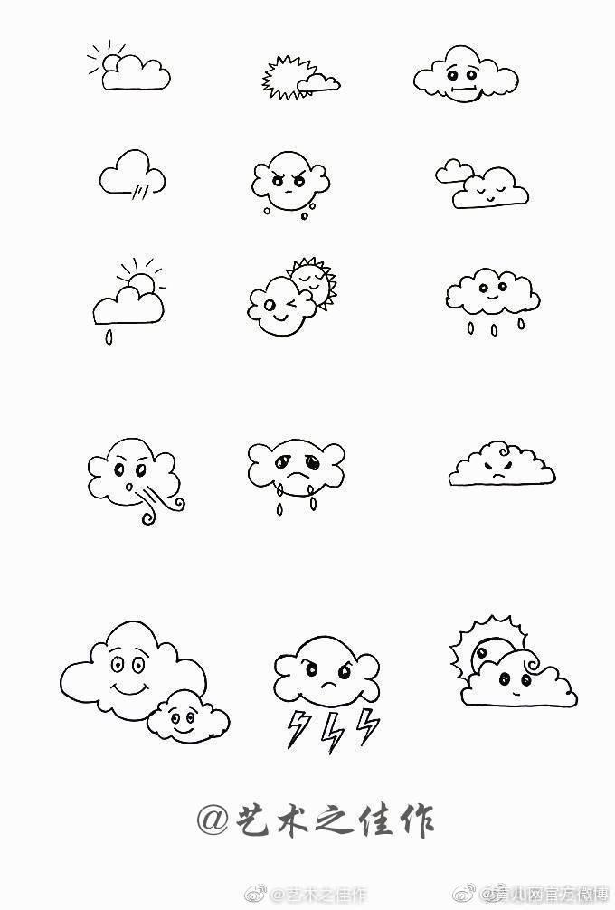 关于天气简笔画的小素材,很可爱又简单