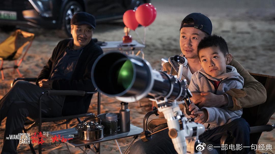 流浪地球开启了中国科幻电影的大门