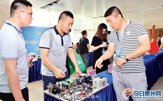130万元!12家惠企获广东省科技创新战略专项资金