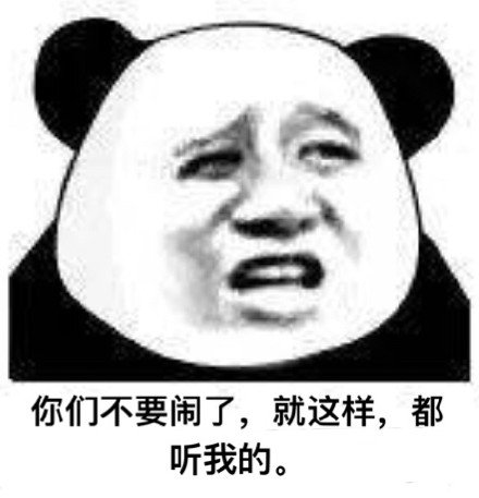 黄晓明工作室发表声明