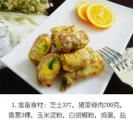 芝士肉卷,比较特别的一道肉菜,口感很好,但要注意别吃多