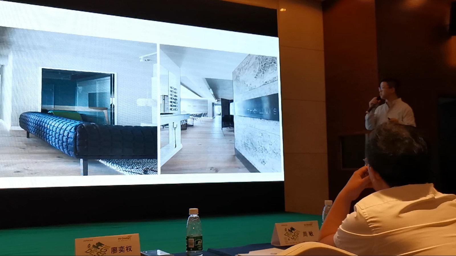 20190711期 香港设计师廖奕权的住宅《设计分享第三期》