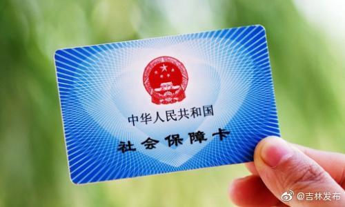 国资委:第三批35家央企将划转逾5000亿国资至社保基金