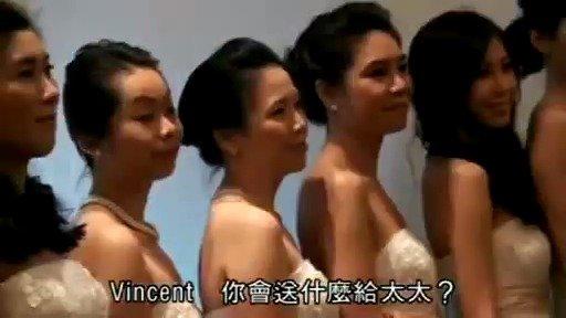 王浩信和陈自瑶当年结婚的新闻报道: