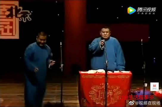 岳云鹏、孙越相声专场《做个有钱人》,小岳岳太逗了!你看过这场吗