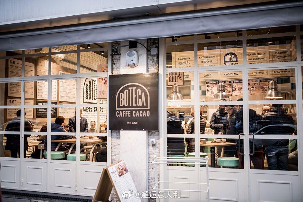 Botega Caffe Cacao是一家连锁咖啡馆(意大利有6家)
