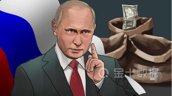将人民币纳入外汇储备后,俄罗斯再与中国达成货币合作!意味着什么