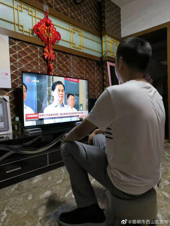 河北社区党员干部观看学习《清风云南》为进一步推动社区党风廉政建设