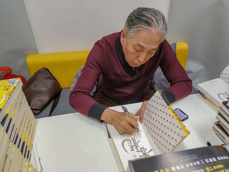 《赤龙》作者@苗棣 老师来签书啦,别看老师名字笔画多,签起来贼快