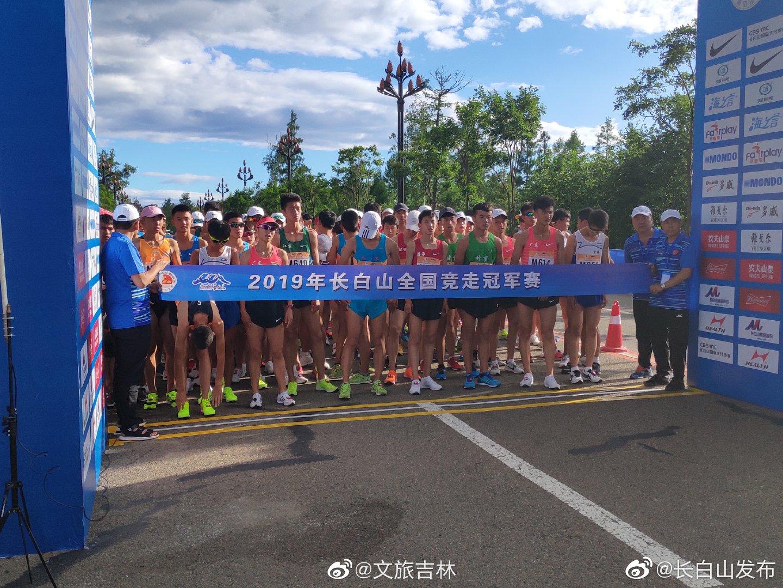 男子少年组10公里竞走比赛开始!双向冠军刘虹参加测试赛