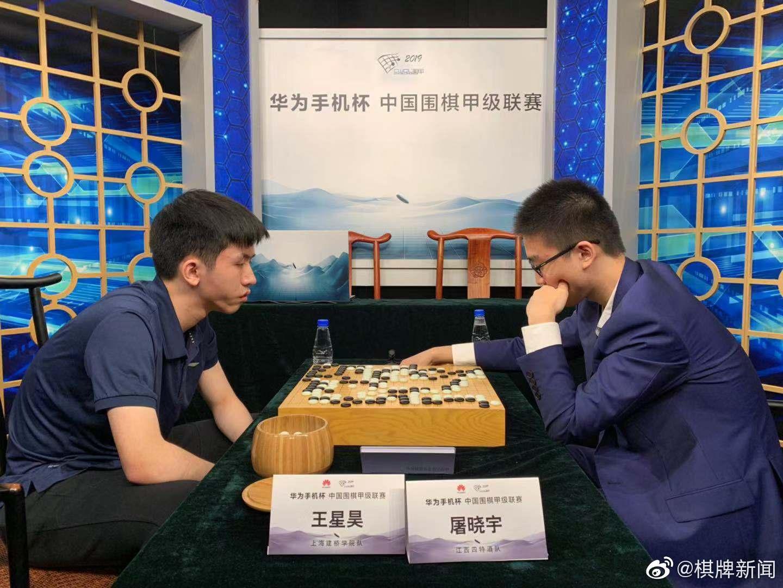 9月16日,2019华为手机杯中国围棋甲级联赛季后赛第一轮第二回合