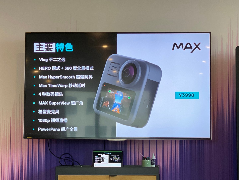 今天,极果君去体验全新的GoPro Max