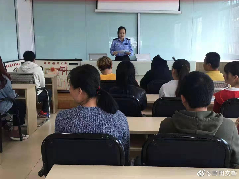 莆田交警支队直属一大队深入驾校上交通安全法治课