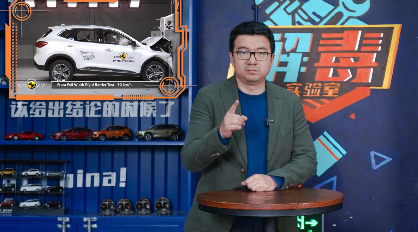 视频:2007年中华尊驰轿车在德国ADAC碰撞测试中只拿到了1星