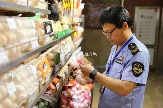 许昌市食药监局曝光多家餐饮单位有问题