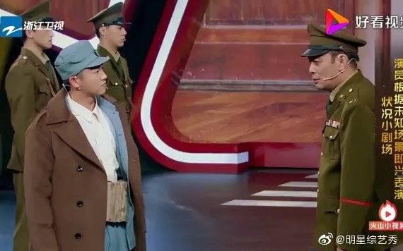 郑凯挑战亮剑李云龙,看见搭档的时候演不下去了,忍不住笑场