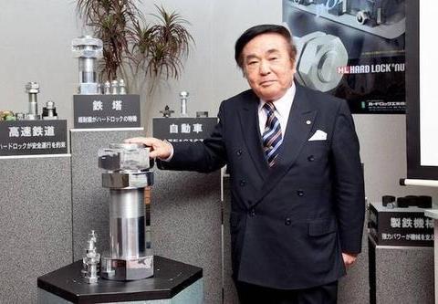 日本这些小作坊,竟然是行业隐形冠军,技术惊人支撑起整个制造业