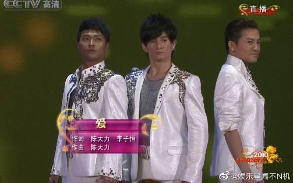 2010年央视春晚小虎队《再聚首》,苏有朋、吴奇隆、陈志朋