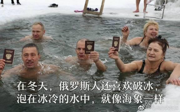 12个事实:印证普京所说,俄罗斯美好,地方有趣,人也有趣!